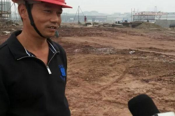 2013年9月项目开工采访