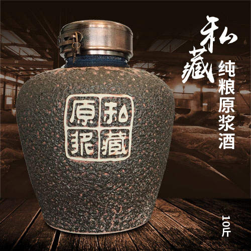 泸州原酒定制厂家