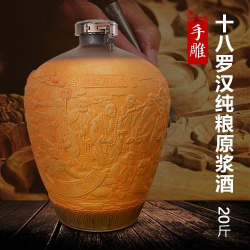 泸州定制酒手工雕刻原浆酒瓶