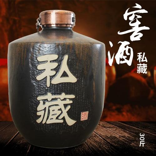 泸州定制原酒厂