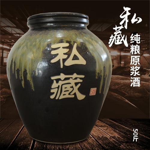 藏酒定制酒厂