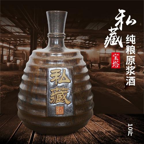私藏定制原浆酒